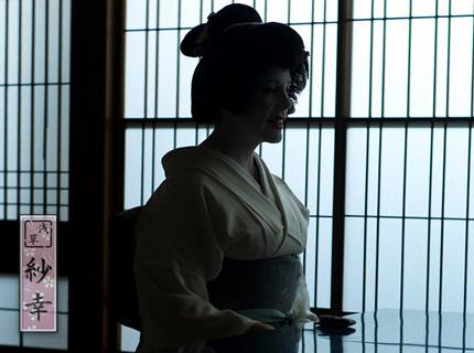 Sayuki - 紗幸