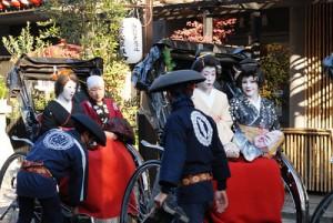 What is a geisha?