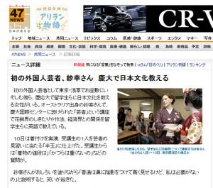 47 news