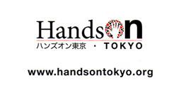 events_handsontokyo_thum