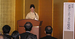 Talk for Zenyu Hanren Organization 2009