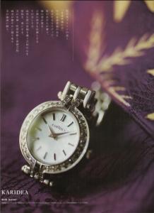スクリーンショット(2011-09-27 10.34.36)