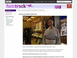 fiona screenshot BBC copy