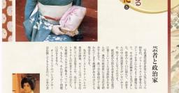 Asahi-Daily-Feb
