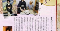 Asahi-Daily-Jan