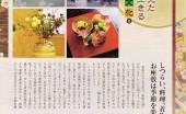 Asahi-Daily-Mar
