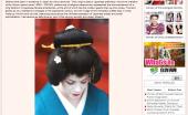 fiona women of china