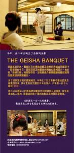 brochure-chinese