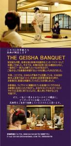 brochure-japanese