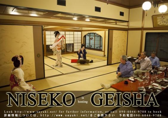 Niseko Geisha