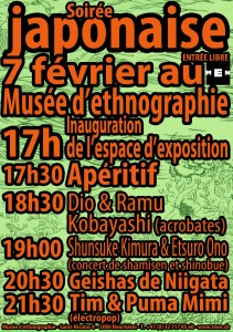 neuchatel poster japanese_evening