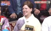 TenShokudeTenShoku7