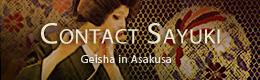contactsayuki