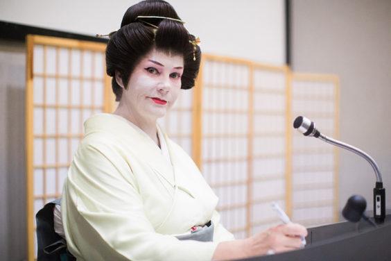 Sayuki Geisha Ph © Roberto Martino for #AGeishaDay Festival
