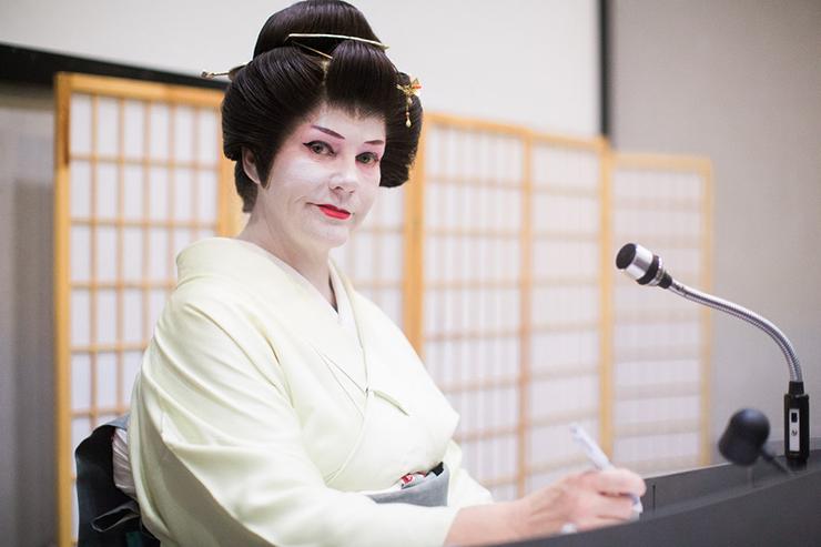 Geisha A Life Book